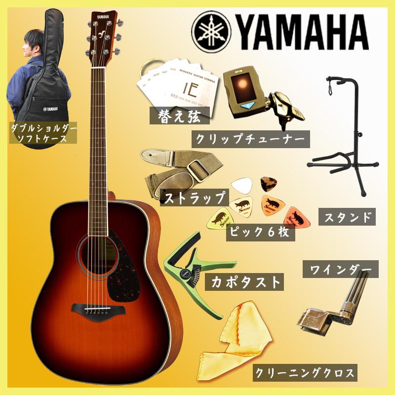 【アコギセット】YAMAHA BS FG-820 BS ブラウンサンバースト, 新潟菓子本舗:bd88832a --- arvoreazul.com.br