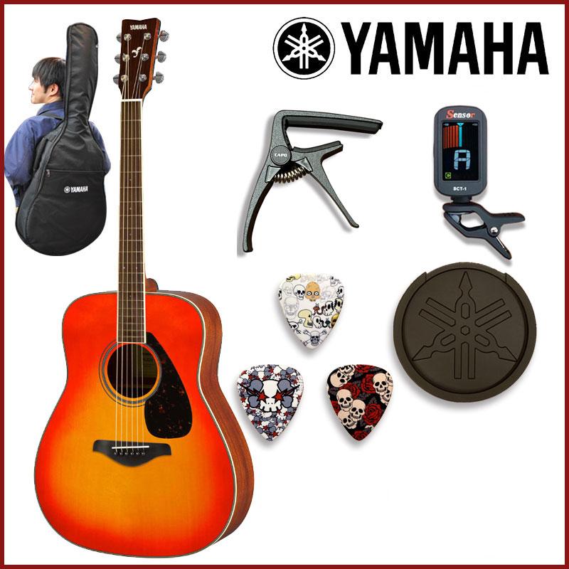 【アコギセット】YAMAHA FG820 ABオータムンバースト