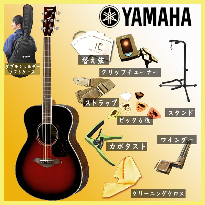 【アコギセット】YAMAHA FS-830 TBS タバコブラウンサンバースト