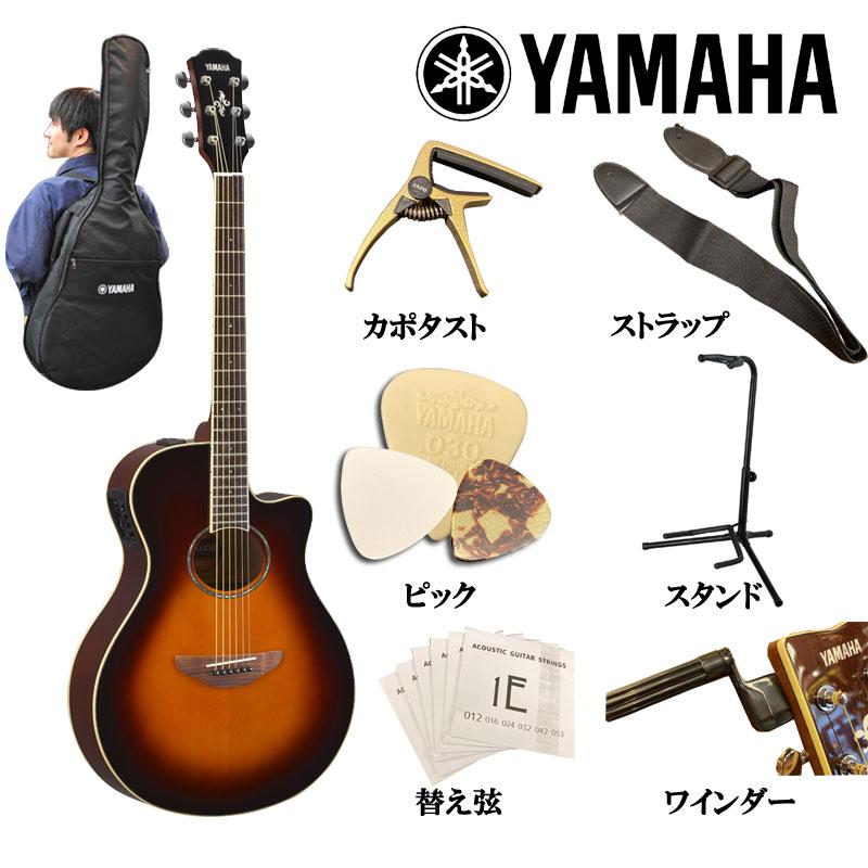 【エレアコ】ヤマハ YAMAHA APX600 OVSオールドヴィンテージサンバースト