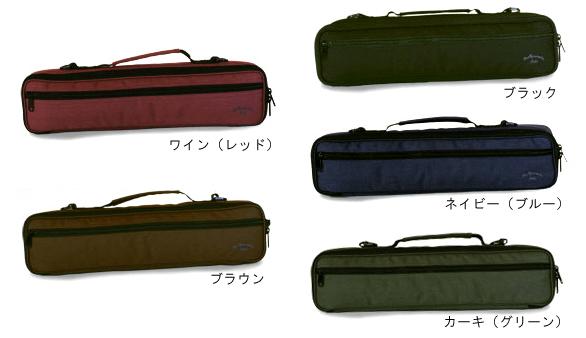 本日限定 Muramatsu コーデュラ フルートケースカバー 全品送料無料 C足部管用 全5色