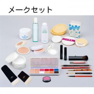舞踊セット・指導者用日本舞踊・新舞踊・民謡の方の指導者用セットです。「三善化粧品」