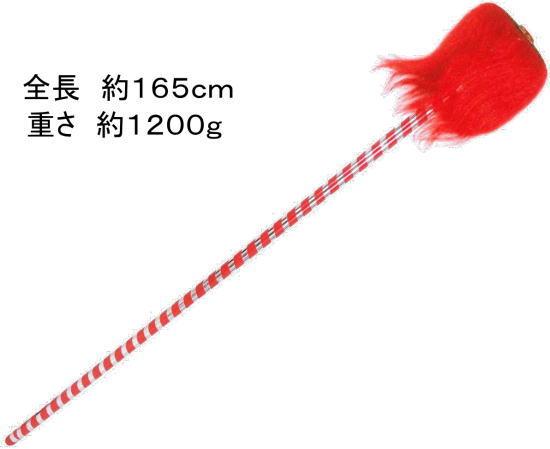 毛槍 赤 全長約165cm 3本継 本番や余興・宴会・コスプレに!舞踊刀 やり【踊り用小道具】 模造刀 送料無料