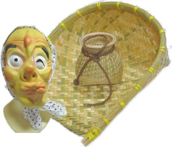 どじょうすくい3点セットBBマスク ザルB・ビク小B・ひょっとこマスク【踊り用小道具】箕 どじょうすくい ビク中 豆絞り 安来節