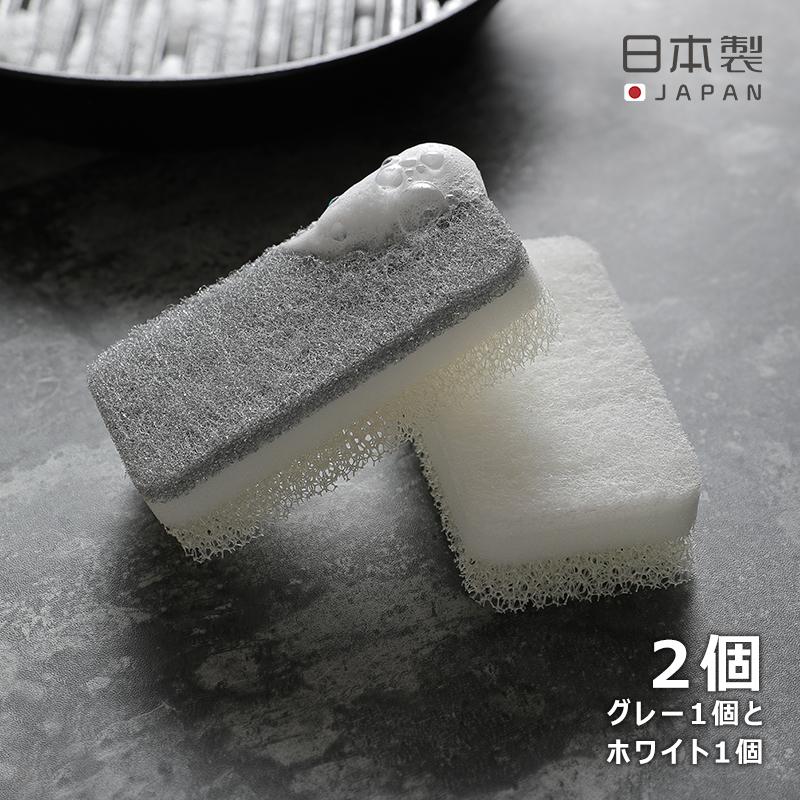 2個入 キッチンスポンジ 台所用スポンジ 再再販 食器洗い 研磨材入 スポンジ 公式ストア 国産 台所スポンジ 日本製 食器洗いスポンジ 霜山