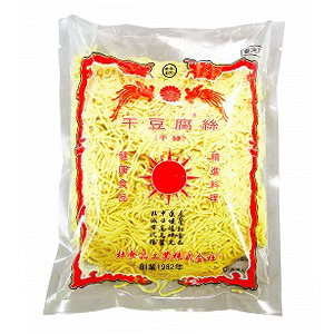 日本にはない中国の大人気食材 中国名物 中華人気食品 中華食材 干豆腐糸 杜食品干豆腐糸 冷蔵冷凍 送料無料お手入れ要らず 期間限定送料無料 豆腐麺 - 500g 干豆腐