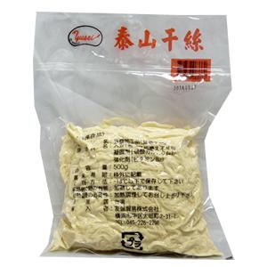 激安卸販売新品 泰山干豆腐糸ー500g 中華食材 日本産 干豆腐 豆腐加工品