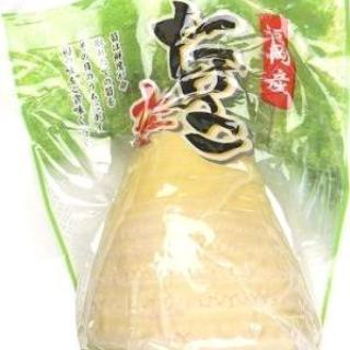 国産たけのこ水煮丸約170g~200g×10袋行楽・煮物・おせち・花見