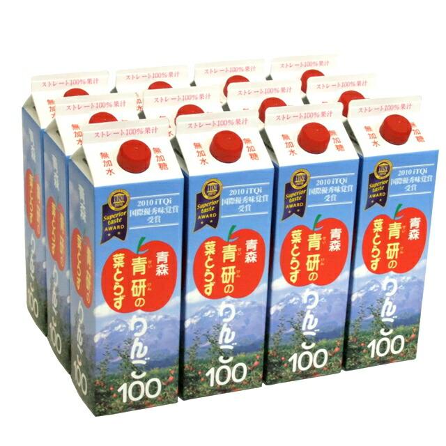 青研の葉とらずりんごジュース1,000mL入り【12本ケース】《お中元・お歳暮ギフト》⇒送料無料