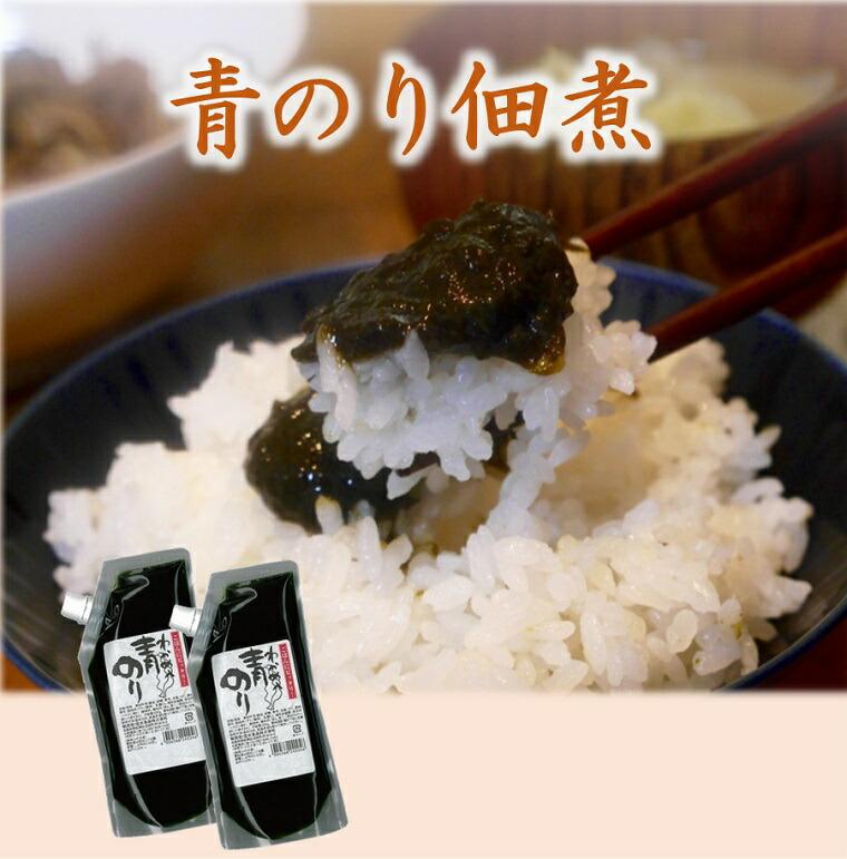 【わかめ入り青のり】10パック詰め合わせ海苔佃煮・ご飯のお供【送料無料】