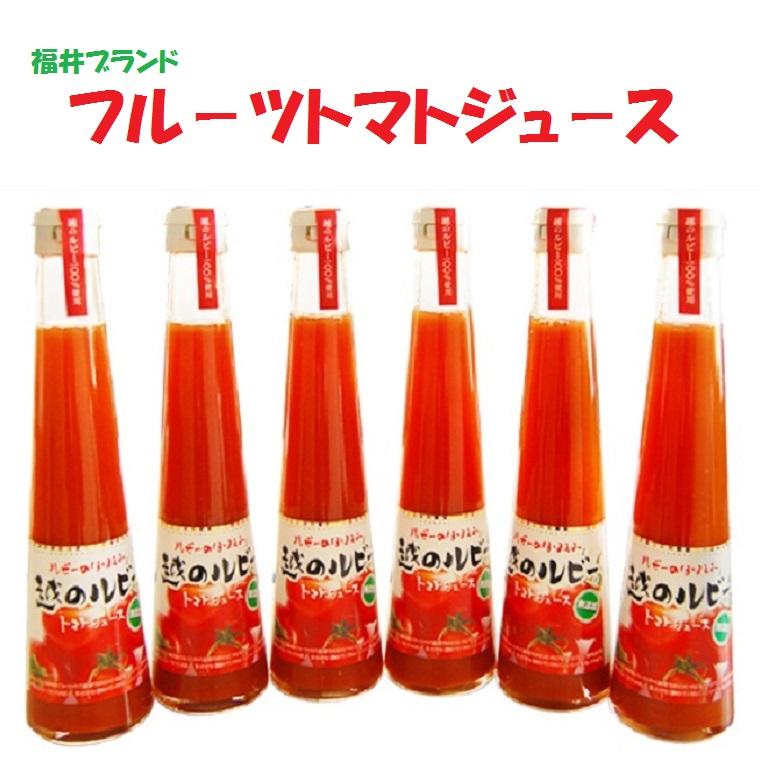 フルーツトマトジュース300 ml×6本(1ケース)●ルビーのほほえみ●《お中元・お歳暮ギフト》