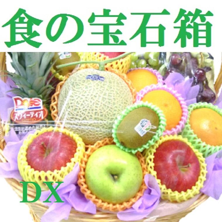 デラックス食の宝石箱 お供え【DX】フルーツバスケット【超 》・超!豪華盛籠】アールスメロン入り【送料無料】《果物 詰め合わせ》《フルーツ 盛り合わせ 》《法事 お供え 》, ヒノカゲチョウ:2e6705ca --- m2cweb.com