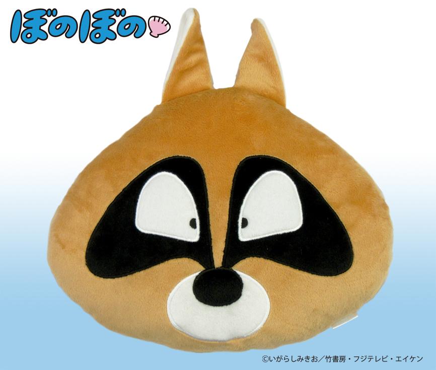 Raccoon mask cushion