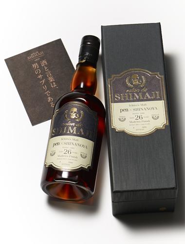 """(Ichiro's Malt) s malt Hanyu 26 years (Hanyu 26yo) [1986] """"Salon de SHIMAJI' for Pen &SHINANOYA * thanks branch inventory was also sold."""