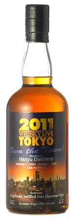 Hanyu[2000]Quercus crispula for Whisky Live!