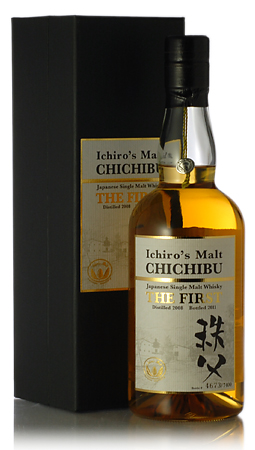 S malt Chichibu 3 years The First * branch stock both book were sold.