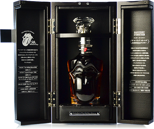 ストーンズバー 50th anniversary whiskey * regarding this product, please see when you purchased the following precautions.