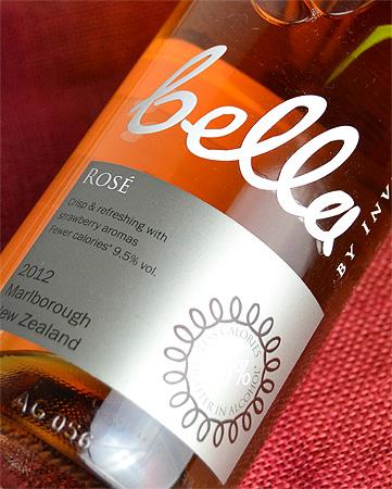 ◆Bella by インヴィーヴォマールボロロゼ [2012]