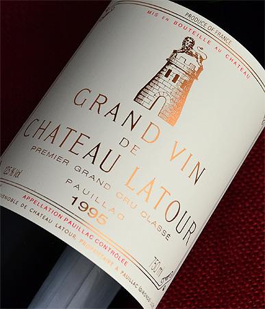 ◆ Chateau La Tour [1995]