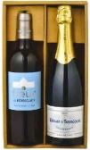 【ワインギフト】 信濃屋厳選 フランスワインセット※ギフトBOX&包装紙付き