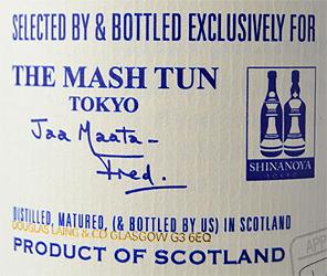 Douglas rain OMC Glen Elgin 27 years (GlenElgin 27yo) [1985] for THE MASH TUN TOKYO &SHINANOYA