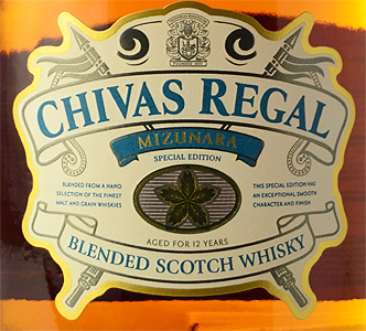 Chivas Regal oak Special Edition