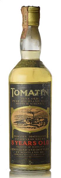 【オールドボトル・S12】トマーティン 5年 1970年代前半流通品