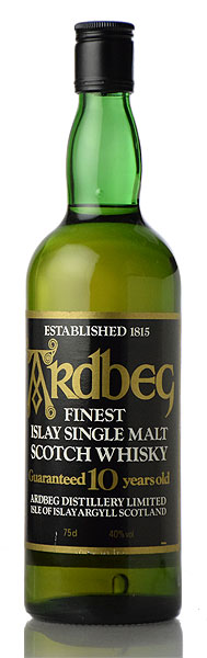 【オールドボトル】アードベッグ 10年 グリーン瓶1980年代後半流通品【共】