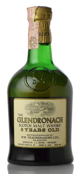 【オールドボトル】グレンドロナック 8年 ダンピーボトル 1970年代前半流通品