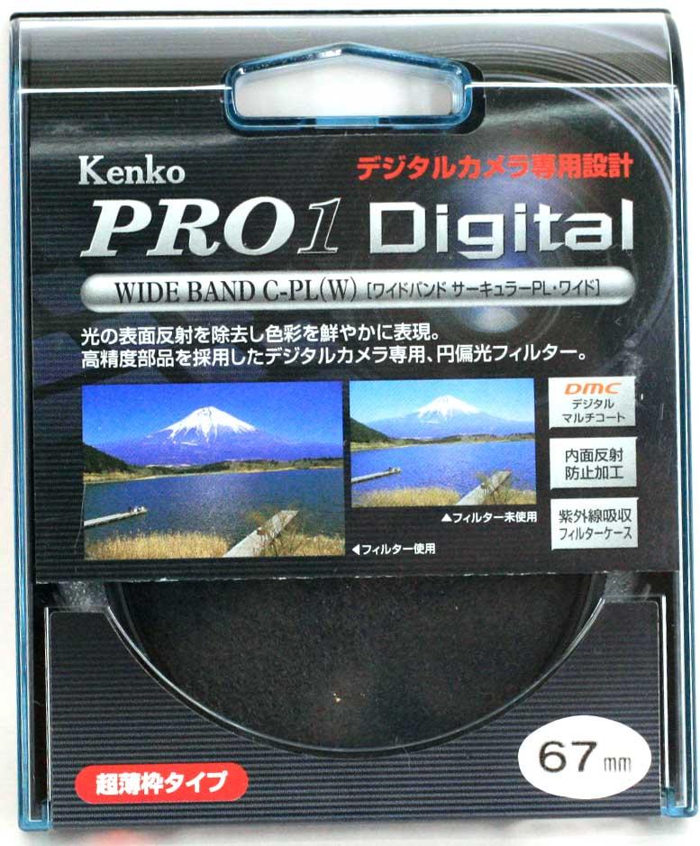 メール便送料無料 新品 KENKO 卸売り ケンコー 67mm PRO1 W !超美品再入荷品質至上! ワイドバンド サーキュラーPL D