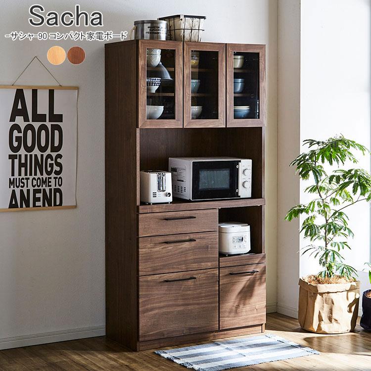 おしゃれな木目調コンパクト家電ボード 高級 キッチンボード 食器棚 W900 × D450 H1800 ◆高品質 選べる2色 ウォールナット mm 70%OFFアウトレット 家電ボード オーク