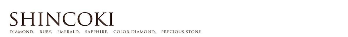 ジェムストーン専門店 SHINCOKI:ジュエリーをトータルにプロデュースする新企画満載のジュエリーショップ