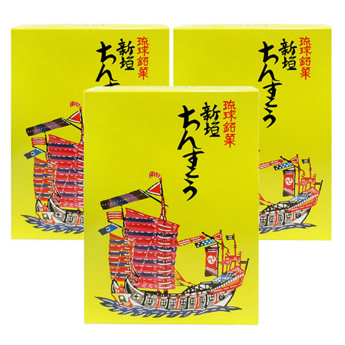 ちんすこう本家 新垣菓子店 安全 の作る定番プレーン味24袋タイプです 新入荷 24袋入り 新垣ちんすこう 超特価SALE開催 3箱セット 全国送料無料