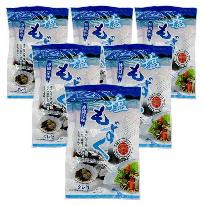 もずくは 高血圧 美容や健康に良く子供たちの発育に必要な栄養分を豊富に含んでいます 塩もずく チープ 180gタレ付き×6袋セット 予約販売 新入荷