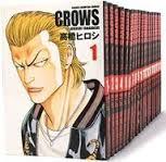 【中古】【送料無料!!】CROWS クローズ完全版 全19巻セット(少年チャンピオンコミックス) 高橋ヒロシ