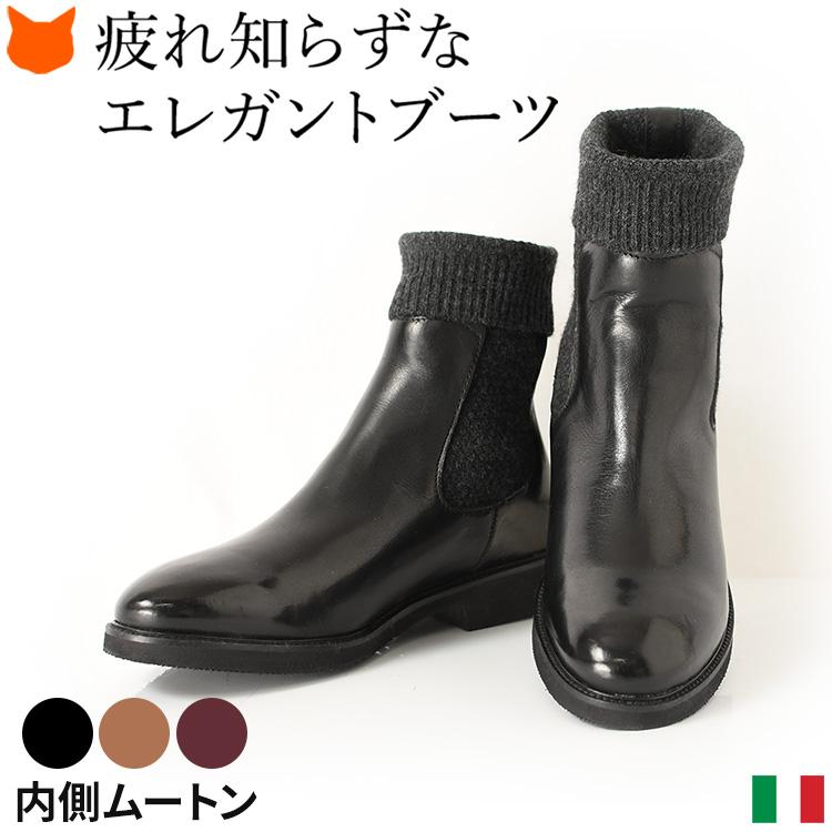 イタリア製 ショートブーツ ソックスブーツ レディース ローヒール 本革 ショート ブーツ ボア ファー ぺたんこ 大きい サイズ 25cm 26cm