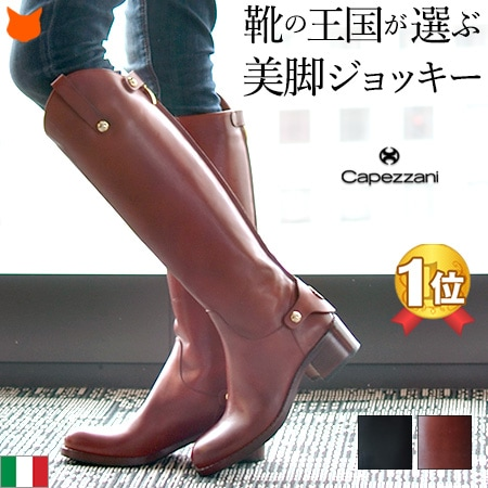 Italian brand Capezzani leather jockey boots/ Riding boots/ back zipper / genuine leather/ low-heeled/ Legs/ Black/ Camel/ Import/ Women/ Shoes