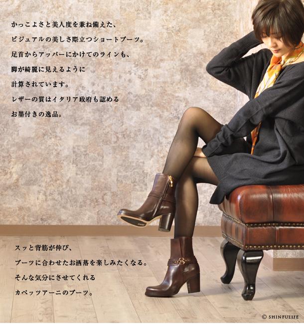 Shinfulife: Capezzani Oxford Short boots/ shoemaker Maizon ...