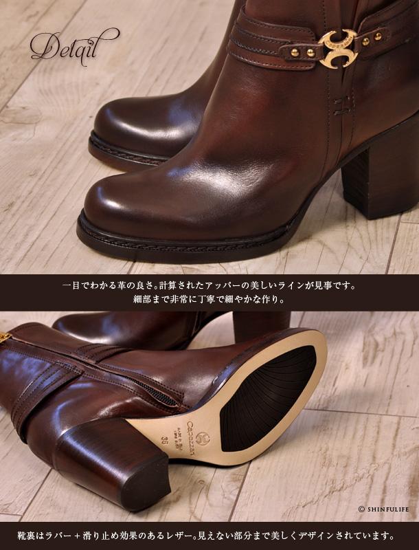 Capezzani Shoes Size