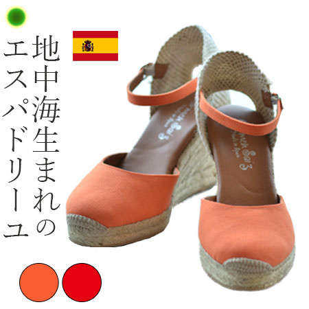 Espadrille shoes brand CARMEN SAIZ/ worldwide popular shoes from Spain/ wedge sole/ wedge/ Sandals/ Strap/ espadrille/ open toe/ Women/ raffia/ brown/ beige/ black/ gaimo