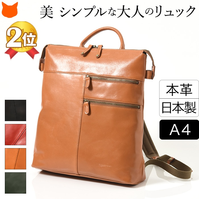 841d21e04a38 Shinfulife  C   omodo+plust Comodo Plast leather backpack Gail ...