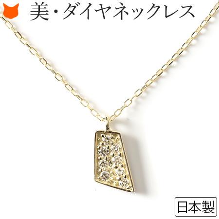 ダイヤ ゴールド アクセサリー ネックレス ギフト プレゼント シンプル 華奢 ダイヤモンド 日本製 台形 スクエア チェーン 40cm 宝石 レディース アクセサリー 誕生日 女性 ギフト 彼女 プレゼント, DECOR Plus:2e3c87d4 --- officewill.xsrv.jp