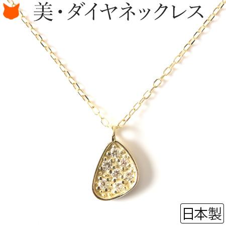 ダイヤ ゴールド 彼女 ネックレス 女性 シンプル 華奢 40cm ダイヤモンド 日本製 楕円 トライアングル チェーン 40cm 宝石 レディース アクセサリー 誕生日 女性 ギフト 彼女 プレゼント, きなこの厳煎屋:ac072839 --- officewill.xsrv.jp