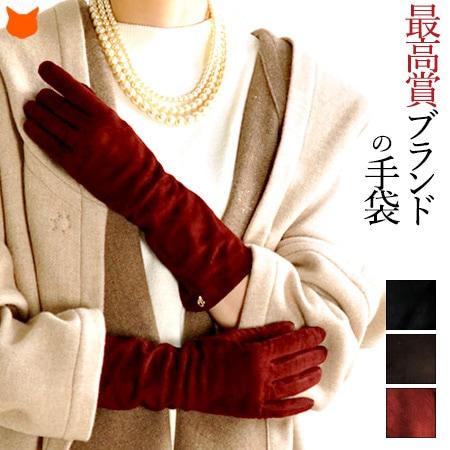 手袋 レディース ロング 本革 スエード レザー 防寒 革 黒 ブラック ブラウン レッド 誕生日 プレゼント 女性 イタリア ブランド ダルドッソ