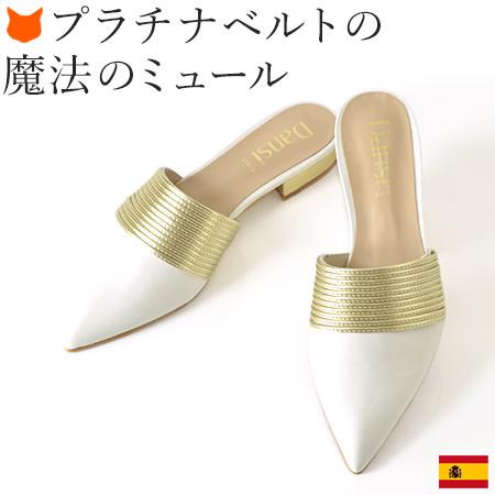 ミュール サンダル レザー フラット シューズ 白 つっかけ ホワイト 本革 レディース 靴 ポインテッドトゥ ぺたんこ とんがり つっかけ 3cm ヒール 白 ホワイト ゴールド 25cm 25.5cm ダンシ, 中古工具の買取、販売 キラクヤ:04a69dab --- officewill.xsrv.jp