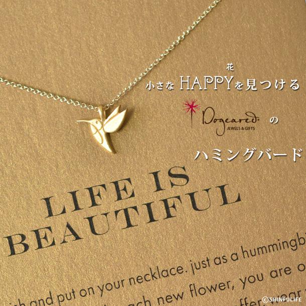 ee735bf89 ... The /Sweet Hummingbird/ hummingbird / humming bird / bird /16 inch  /40cm ...