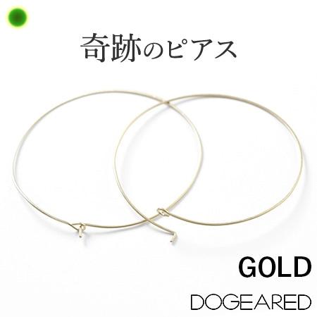 Celebrity Like Favorite La Legend Accessories Brand Dogeared ドギャード Sparkling Hoop Pierced Earrings