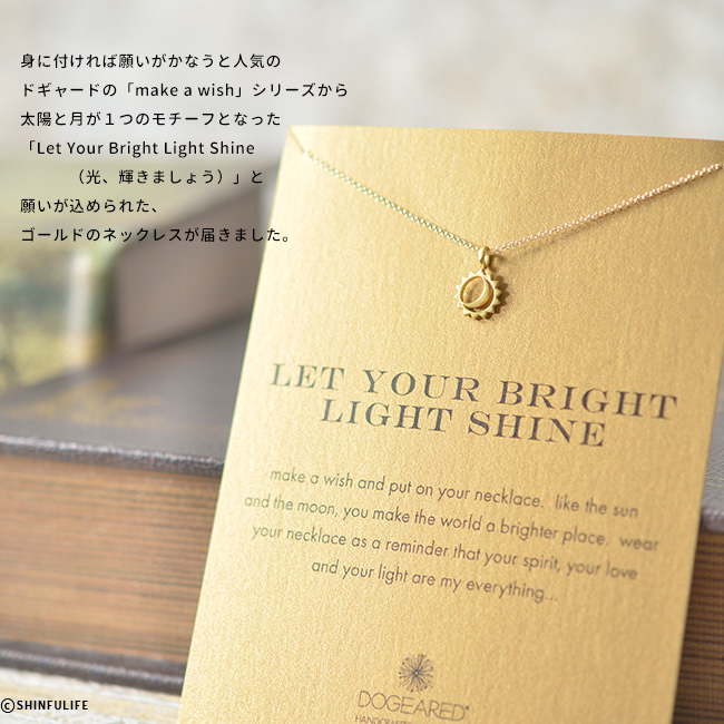 [Dugard] celebrity favorite LA legend accessories brand Dogeared make a wish series LIGHT UP THE SKY / 16-inch (40 cm) and K/18 necklace and gold accessories and jewelry 14 k / Moon / Crescent / gifts / genuine /