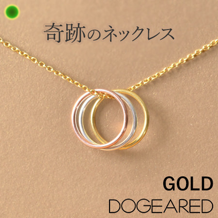 Bestseller series of Dogeared- ドギャード - triple floating karma necklace (gold chain) ドギャード ...