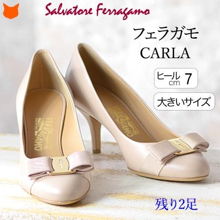 フェラガモ パンプス CARLA Salvatore Ferragamo 正規品 靴 レディース ヴァラ リボン ベージュ 大きいサイズ 25cm 26cm